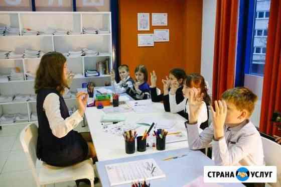 Скорочтение и развитие интеллекта Москва