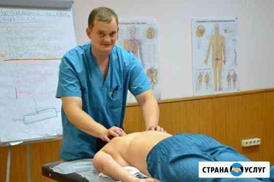 Учебные курсы по массажу в г.Саратове и г.Энгельсе Саратов