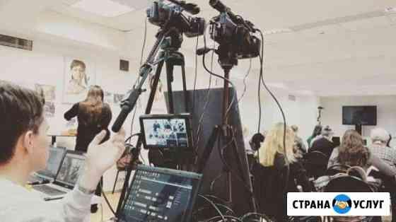 Организация телемостов и онлайн трансляций Москва