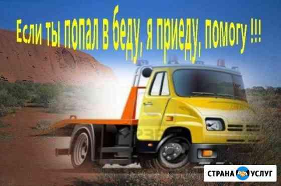 Эвакуатор м4 дон Богородицк