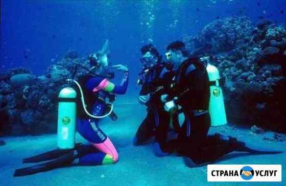 Дайвинг подводное плавание Усть-Илимск