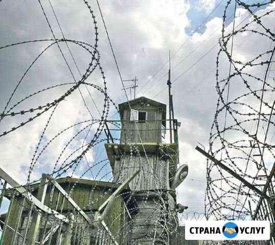Помощь подсудимым при заезде в тюрьму (централ), з Екатеринбург