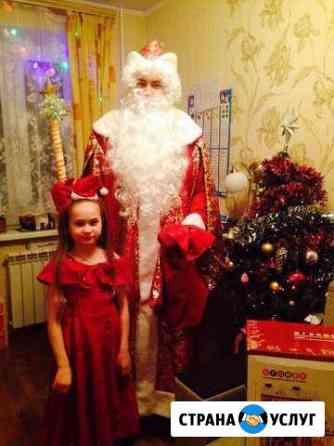 Дед Мороз на дом Домодедово