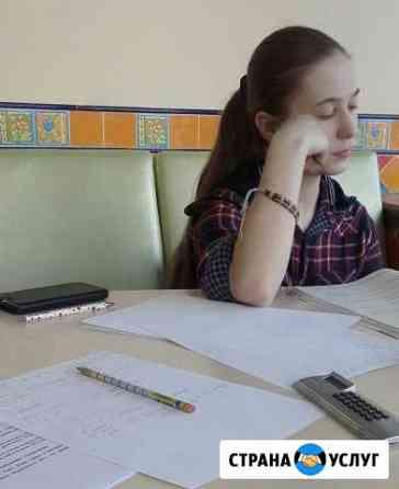 Репетитор (математика) международный сертификат Нижневартовск