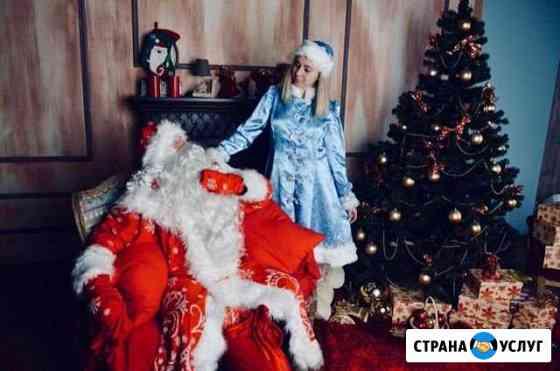 Дед Мороз и Снегурочка с выездом на дом Москва