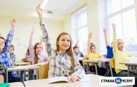 Репетитор по русскому языку Тюмень