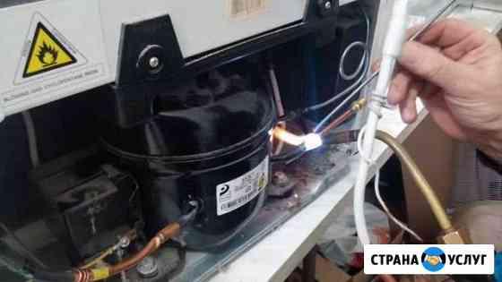Ремонт холодильников и ремонт стиральных машин Геленджик
