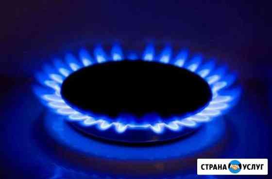 Замена и ремонт газового оборудования Балахна