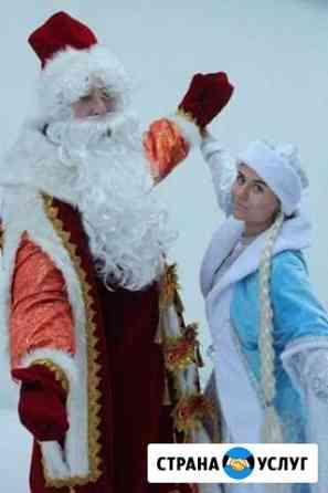 Дед Мороз и Снегурочка Бийск