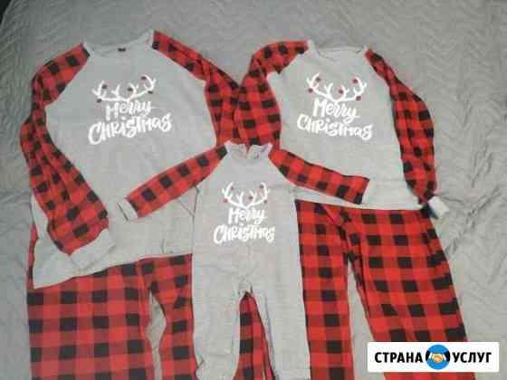 Новогодние пижамы, Family look, аренда Красноярск