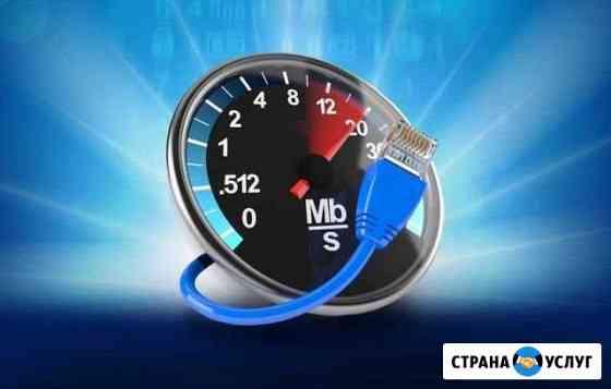 Усиление интернета на даче за 24 часа Всеволожск