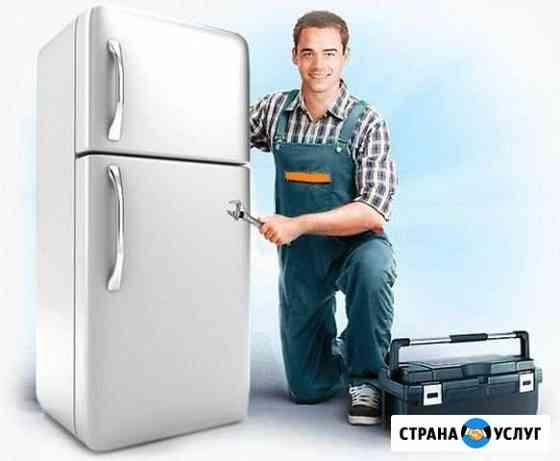 Ремонт холодильников,электронных модулей Казань