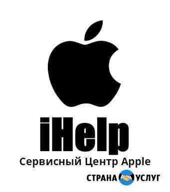 Ремонт Apple, Android Саранск