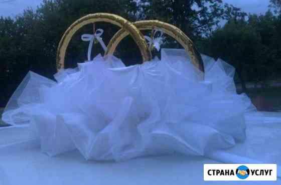Свадебные кольца на машину в прокат Чебоксары