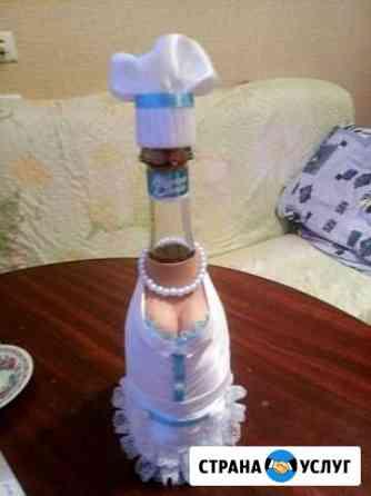 Декор бутылок Челябинск