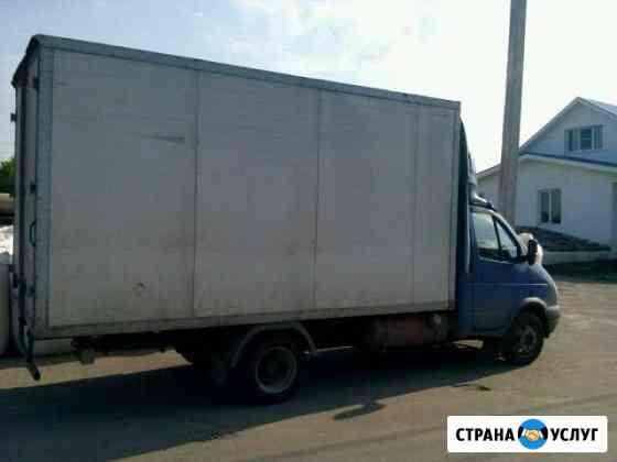 Грузоперевозки, переезды, с грузчиками Новошахтинск