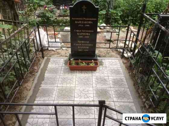 Памятники.Благоустройство мест захоронения Нижний Новгород