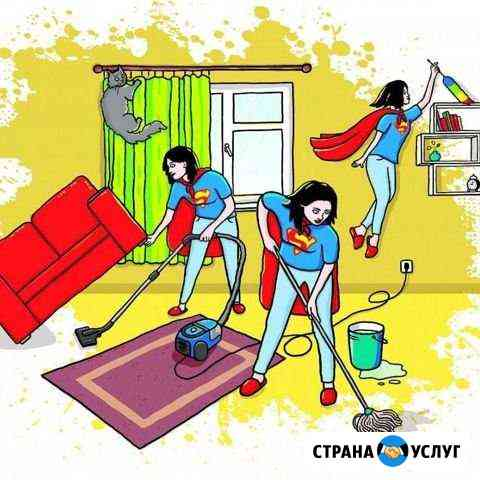 Уборка квартир, кухонь, санузлов Москва