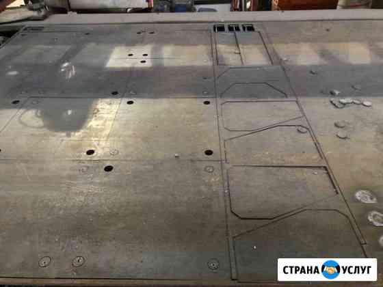 Лазерная резка металла на заказ Санкт-Петербург