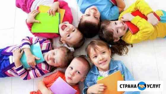 Репетитор начальных классов Москва
