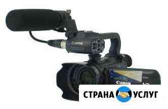 Видеосъёмка Новочеркасск
