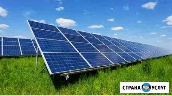 Солнечные батареи Калининград