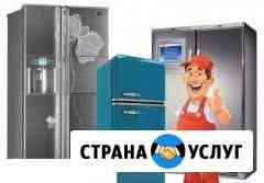 Ремонт холодильников качественно и быстро Ялта