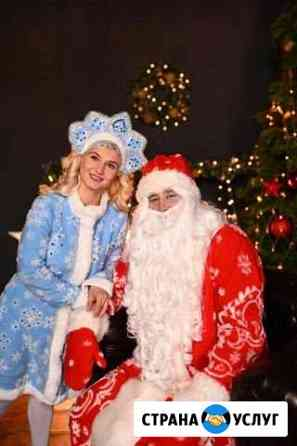 Дед Мороз и Снегурочка Волжский