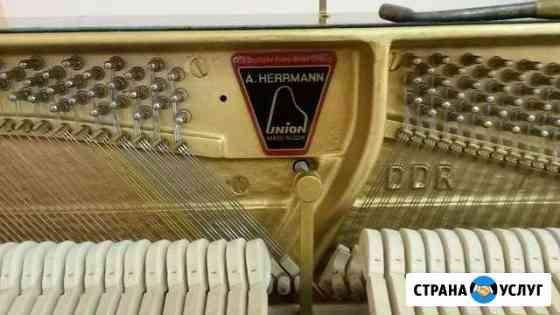 Ремонт И Настройка фортепиано Владикавказ