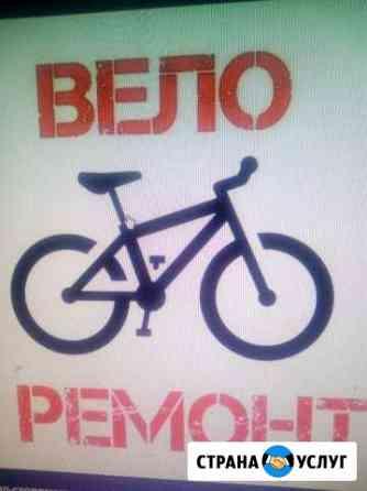 Ремонт и Хранение Велосипедов Санкт-Петербург