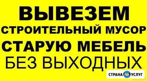 Разнорабочие. грузчики землекопы Шебекино