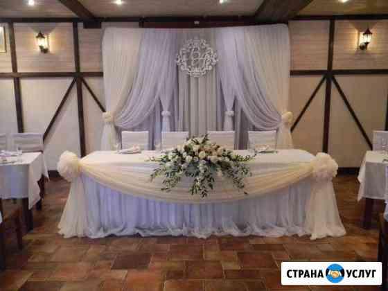 Оформление свадеб, юбилеев Балашиха