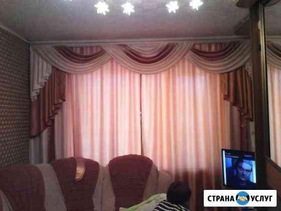 Шторы, ламбрекены, покрывала, авточехлы Хабаровск
