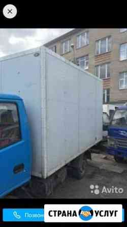 Грузоперевозки. вывоз металлолома Наро-Фоминск