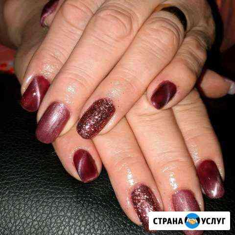 Наращивание ногтей Морозовск