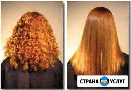 Выпрямление волос продажа кератина Холмская