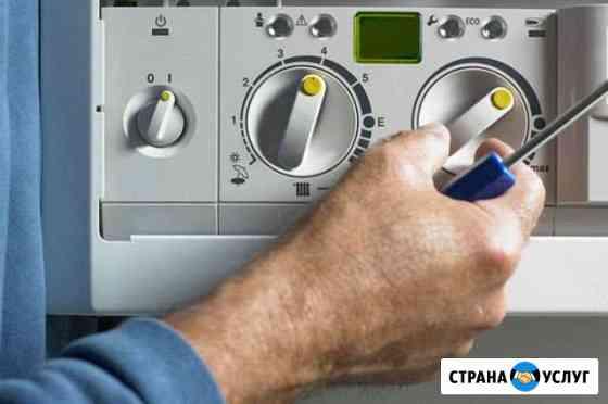 Ремонт газового котла сегодня Нижний Новгород