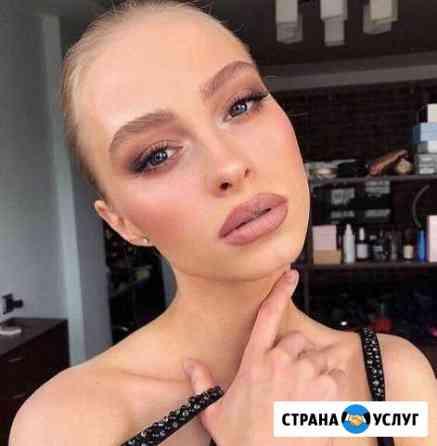 Макияж Челябинск