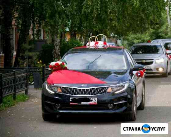 Свадебные украшения на машину (Аренда) Челябинск