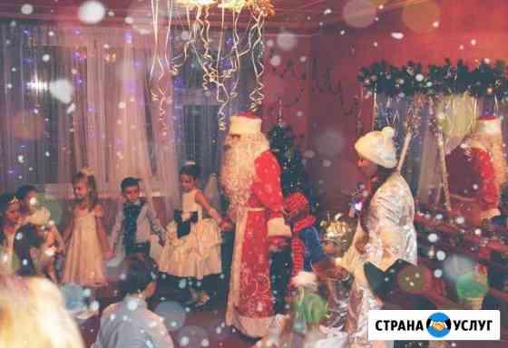 Дед Мороз Электросталь
