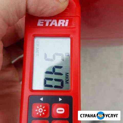 Толщиномер в аренду Новочеркасск