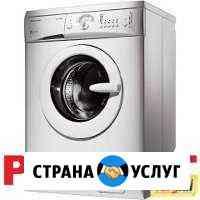 Ремонт стиральных машин Нижневартовск