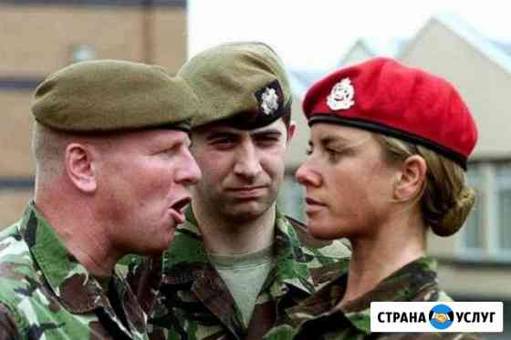 Защита прав военнослужащих Владикавказ