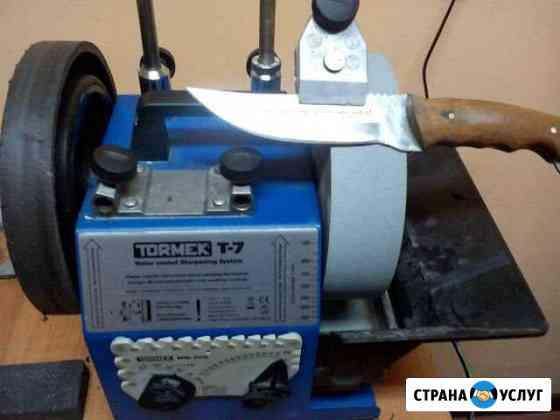 Изготовление ключей и заточка инструмента Жуковка
