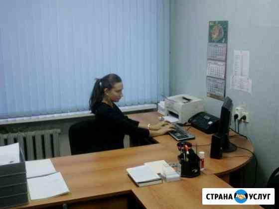 Физ - мат для школьников Екатеринбург