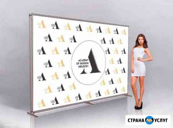 Аренда Пресс-волла (PressWall ) Новосибирск