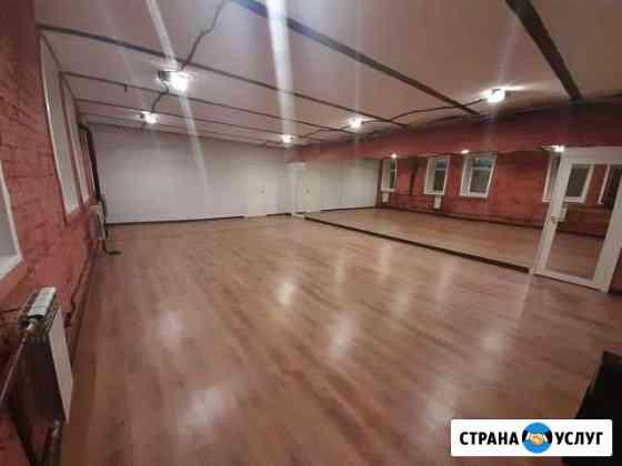 Почасовая аренда танцевальных залов Москва