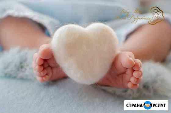 Фотограф новорожденных и детей до 18месяцев Долгопрудный