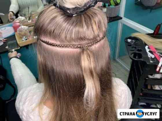 Голливудское наращивание волос Санкт-Петербург