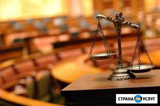 Адвокат Староминская